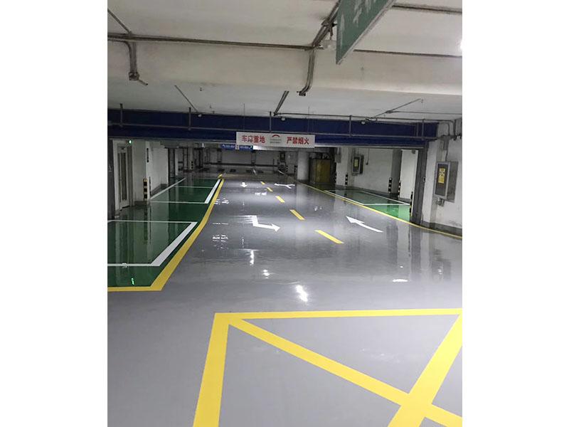 地下停车场地坪漆施工工程案例