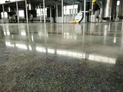 厂房工厂固化剂地坪