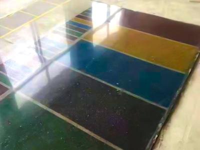 固化剂染色地坪施工